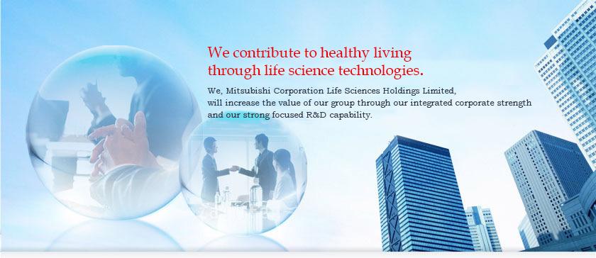 Mitsubishi Corporation Life Sciences Limited